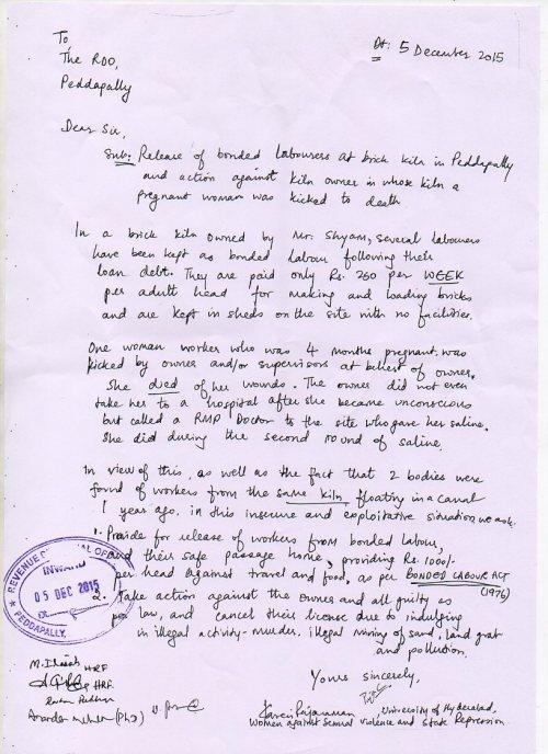 karimnagar brick kilm worker letter to RDO