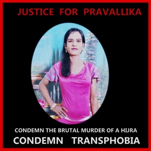 Justice for Pravallika
