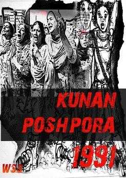 Kunan Poshpora Poster by Payal Agarwal