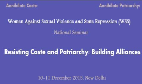resisting caste and patriarchy