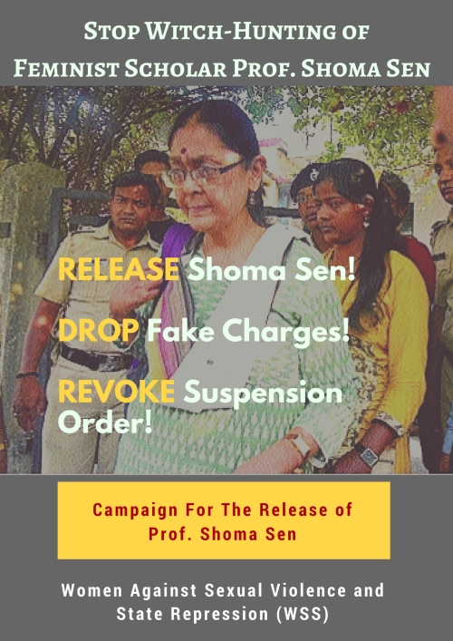 Release Shoma Sen - English Poster 1