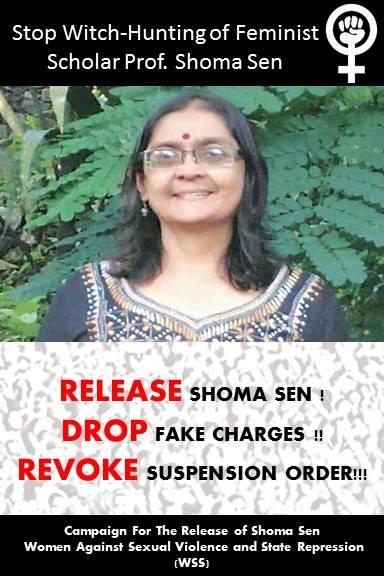 Shoma Sen Poster 2